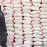 Bantuan Beras untuk Sulawesi Tengah